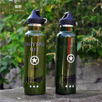 outdoors army green stainless steel exercise kettle heat preservation military fan cup camouflage outdoors mountaineering