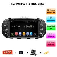 Car Head Unti For Kia Soul 1024 600 Screen Quad Core RK3188 Android 5 1 1