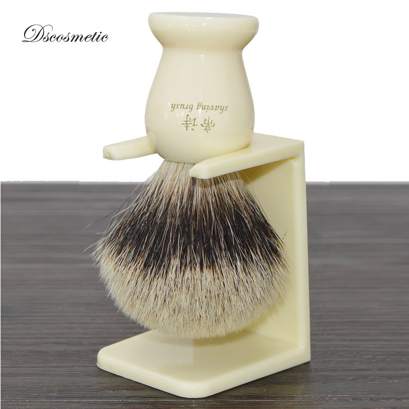 dscosmetic 2 in 1 two band badger hair shaving brush with resin handle and acrylic shaving stand holder for man shave dscosmetic high quality silvertip badger hair shaving brush shave stand and mach 3 razor metal and shaving bowl for men shave
