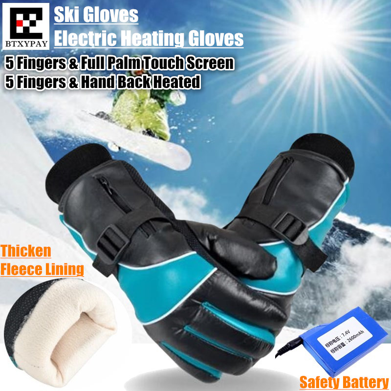 Clearance Smart Electric Heating Gloves,5 Finger&Hand Back Lithium Battery Self Heated Ski Gloves,Touch Screen PU Leather Glove