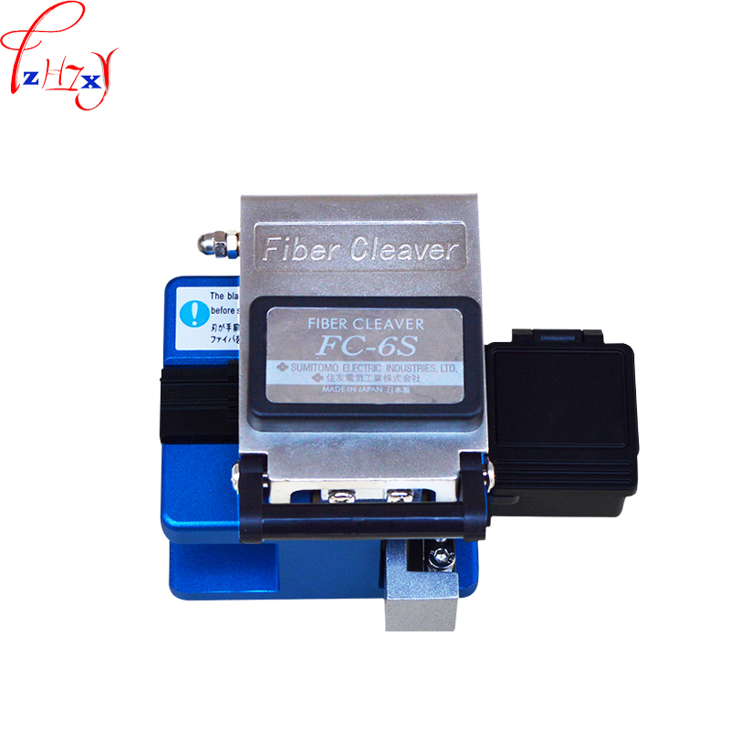 New High precision fiber cutting knife FC-6S hot-melt fiber optic cable cutter optical fibers cutter tools 1pc