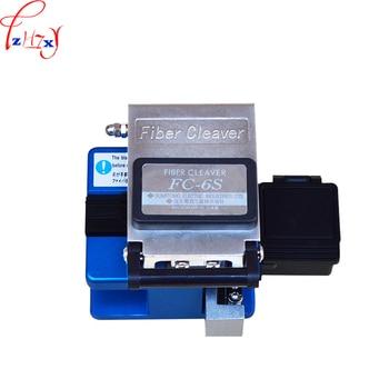 Nueva alta precisión corte de fibra FC-6S fusión en caliente de corte de cable de fibra óptica cortador herramientas 1 unid