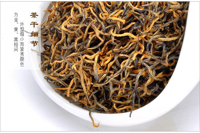 C-HC044 Promotion! Wholesale 125g New 2016 Top Wuyi Black Tea Jin Jun Mei Eyebrow Autumn Tea Kim Chun Mei Jinjunmei