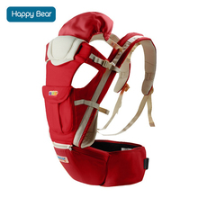 HappyBear Baby Carrier 5 in 1 Design Pure Cotton Infant Backpack Sling Kids Kangaroo Hipseat Care for 0-36 Months 8026