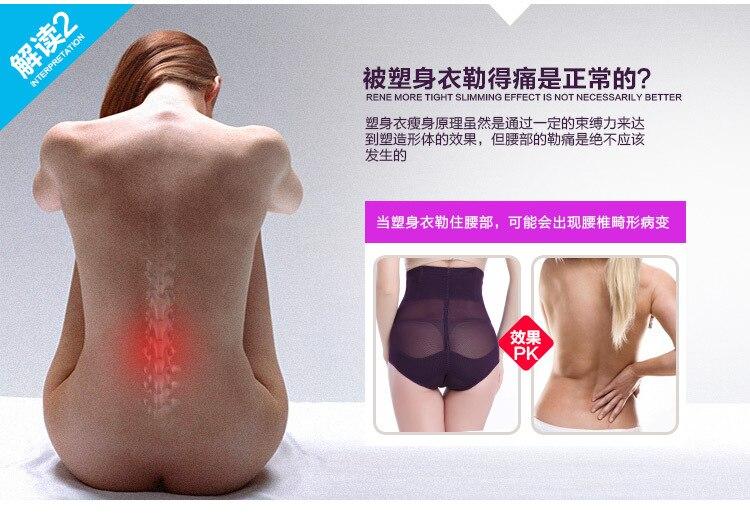 Sexy Women Body Girdle Breathable Ultrathin Tight bellyband Waist Belt Vest Mesh Corset Slimming Body Shaping Band Belt (6)