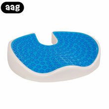 AAG Memory Foam Gel Seat Cushion Summer Cool Office Home Car Bottom Pad Mat Massage Beautiful buttocks Slow Rebound