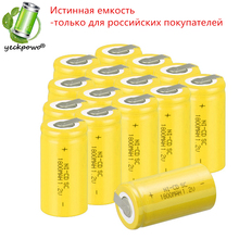 True capacity! 15 pcs SC battery subc rechargeable battery 1.2 v accumulator 1800 mah SC power bank nicd battery replacement