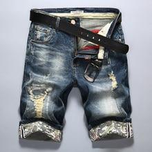 2018 NOVA Bermuda Jeans Rasgados Curtas Roupas de Marca Dos Homens Quentes  de Verão 98% Algodão Capris Respirável Calções Shorts. 9bfca0a915bfe
