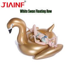 JIAINF Hot Selling Giant Inflatable Riding White Gold Water Pool Floats Pool party toy Swimming Air Mattress Bed summer floats(China)