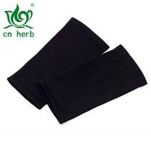 CN Herb Women Beauty Slim Weight Loss Thigh leg Massage Shaper Comfy Ultra-thin Elastic Breatheable Leg Wrap Belt,Thigh Slimming