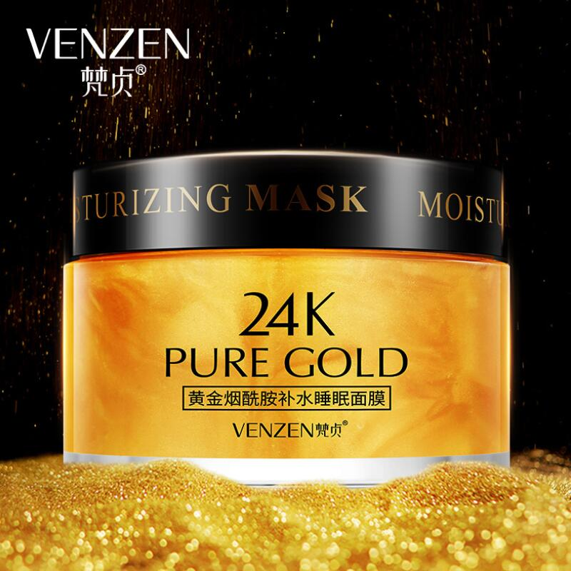 24K Golden Facial Mask Nicotinamide Skin Care Hydration Moisturizing Water Oil Balancing Sleeping Mask