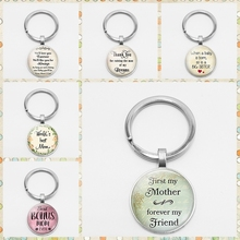 First My Mother Forever My Friend Silver Plated Key Chain Bible Poetry Glass Keychain Key Ring Mother Woman Gift my first bible stories the nativity