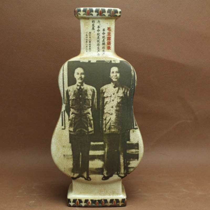 Rare Old Chinese Cultural Revolution porcelain vase ,Mao porcelain bottle,best Home Decorations&Collection, Free shipping