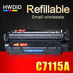 HWDID 15A 15a C7115A 7115a compatible toner cartridge for HP LaserJet 1000 1005 1200 1220 3300 3380MFP for CANON LBP1210 printer