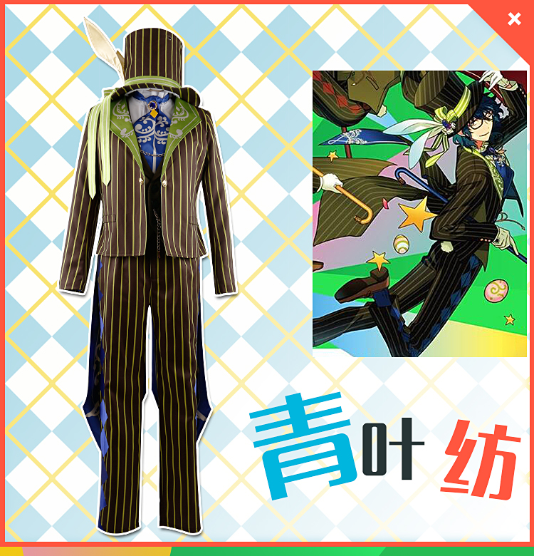 Cosplaydiy Custom Made Ensemble Stars Switch Natsume Sakasaki CD 3rd Cosplay Costume Adult ES Uniform Full Set Outfit L320