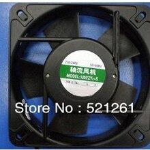 13532 осевая система кондиционирования 135x135x32 ac 220 v 135*135*32 125fzy2-s кулер вентилятор охлаждения