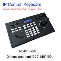 Controlador de teclado de red de videoconferencia joystick RS485/232 puertos RJ45 PelcoD VISCA para cámara de conferencia HDMI SDI IP