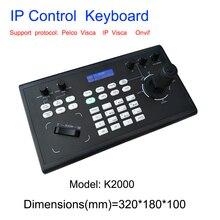 Controle de teclado de rede para confeitaria, joystick rs485/232 rj45, portas pelcod visca para hdmi sdi ip, câmera de conferência