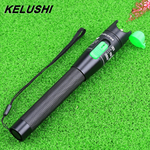 KELUSHI Red Light Source Optical Fiber Cable Tester 20mW Visual Fault Locator FTTH Optic Tools For CATV