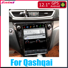 ZaiXi 12.1 inch Big screen Tesla Screen Vertical Android Car PC GPS Navigation Radio Player For Nissan Qashqai 2013~2019