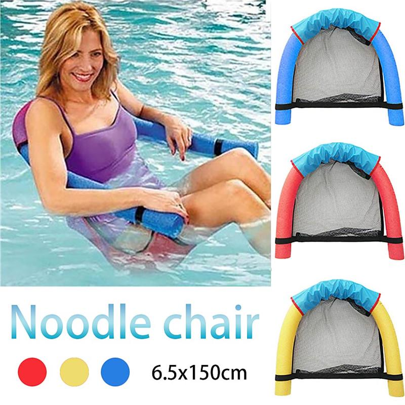 1pc Floating Chair Baby Swimming Pool Seat accessories Floating Chair Noodle Buoyancy Swimming Amazing for Kids accessories