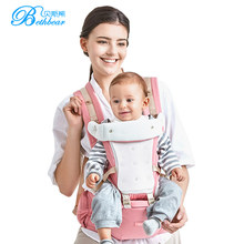 Baby Carrier Fashion Breathable Hipseat Carrier Prevent O-Type Legs Ergonomic Sling Backpack Hipseat for Kids Newborn Baby Care(China)