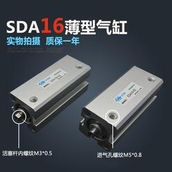 SDA16 * 15-S Бесплатная Доставка 16 мм диаметр 15 мм Ход Компактный цилиндры воздуха SDA16X15-S двойного действия воздуха пневматический цилиндр