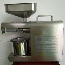 600W Stainless Steel Automatic Black seeds home oil press mini oil extraction,oil pressing machine,coconut squeeze milk machine