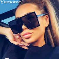 Nuevas Gafas de sol cuadradas Yumomo para mujer, de gran tamaño y lujo, de marca de lujo de moda 2019, Gafas de leopardo gradiente, UV400