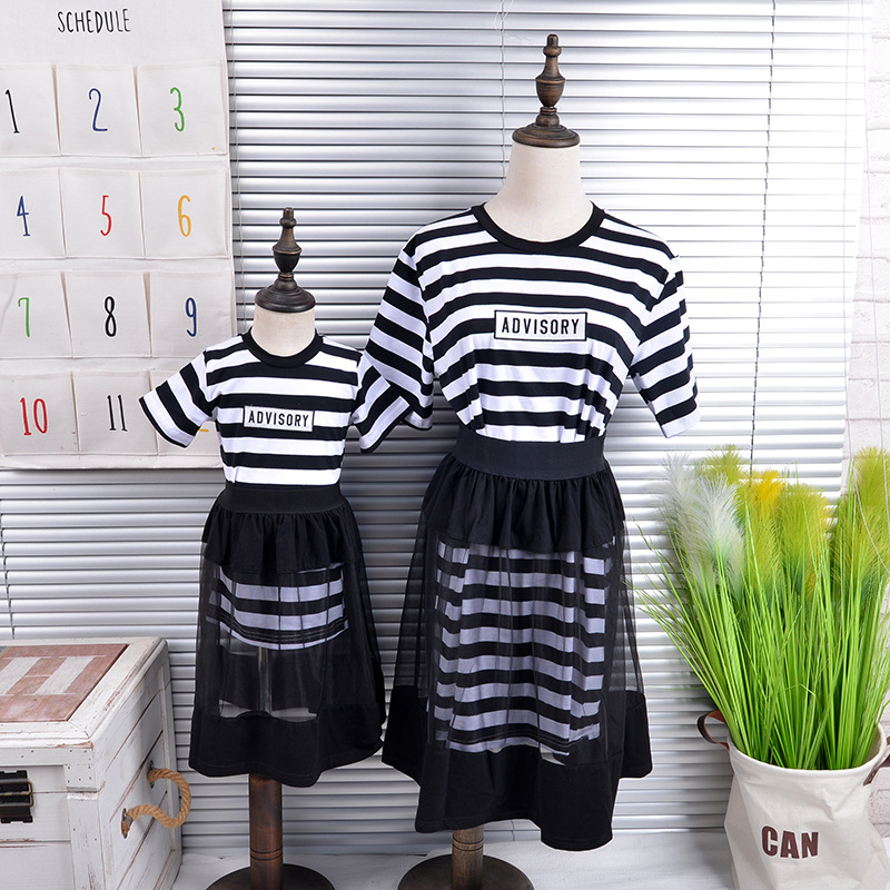 2pcs/lot family clothing free shipping family matching outfits mother daughter dresses striped cotton t shirt and skirt