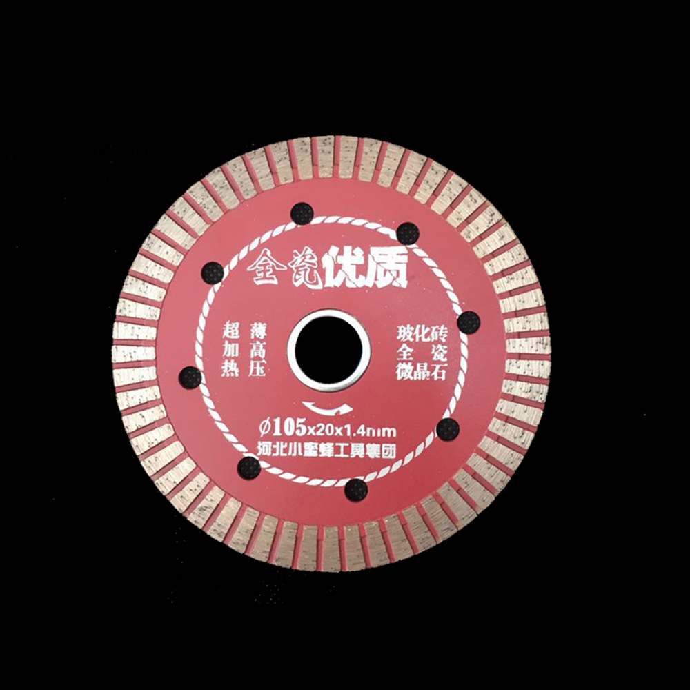 Xmf saw blade marble machine angle grinder cutting blade diamond xmf saw blade marble machine angle grinder cutting blade diamond ceramic tile microcrystalline stone ultrathin durable in saw blades from home improvement doublecrazyfo Gallery