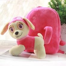 Paw Patrol Dog Doll Plush Backpack kindergarten Skye doll Separable Small School Bag Soft Harmless Children Action Figures