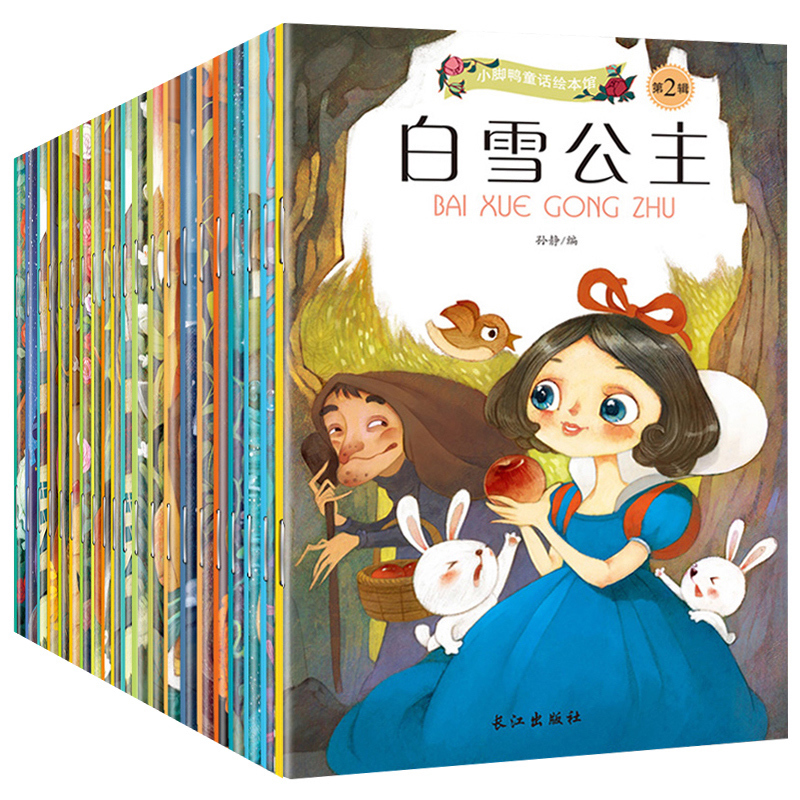 20pc/set Chinese And English Bilingual Mandarin Story Book Classic Fairy Tales Chinese Character Han Zi Book For Kids Age 0 To 9