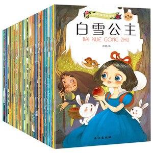 20 шт./компл. китайский и английский двуязычный мандарин история книги классические сказки китайский иероглиф Хан zi книги для детей 0 до 9