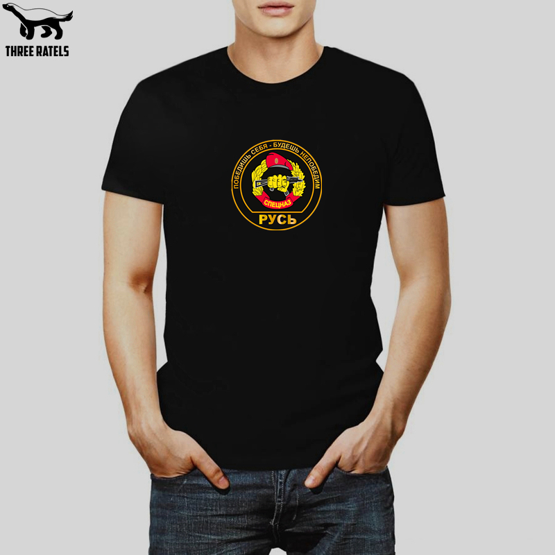 Three Ratels HST122 Win yourself you will be unbeatable rus black t-shirt tee mens tshirt cotton good quality