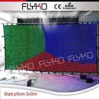 DJ светодиодный свет диско оптовая продажа DJ оборудования Гуанчжоу LED Видение занавес
