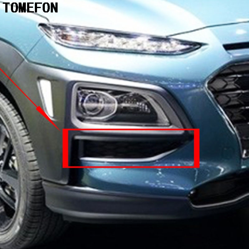 tomefon for hyundai kona encino 2018 2019 abs chrome front fog light headlight blow bumper cover. Black Bedroom Furniture Sets. Home Design Ideas
