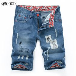 Qmgood 2017 jeans shorts men hole denim shorts male ripped jeans for men korean version knee.jpg 250x250