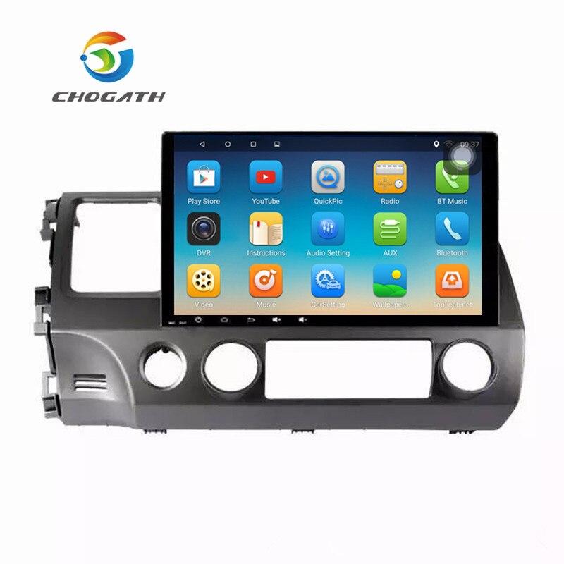 "ChoGath 10.2"" 1.6GHz Quad Core RAM 1GB Android 7.0 Car Radio GPS Navigation Player for Honda Civic 2006-2011 No Canbus"