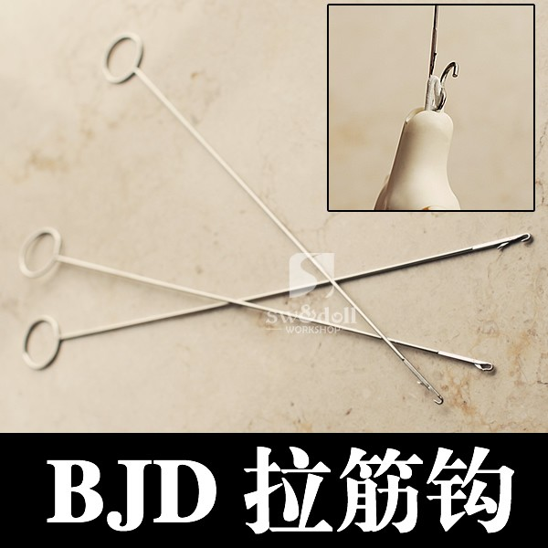 1/6 1/4 1/3 BJD BJD Retooling Stretch Hook Lengthen Tool Available Full-size SD BJD Doll