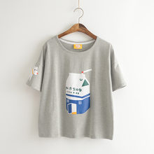 Fashion Cute O-neck Short-sleeved Playful Milk Box Printing Women's T-shirts Summer Tee Tops Gray Cotton Preppy Style(China)