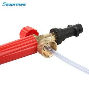 Image 5 - رغوة مولد بندقية من الفوم ل carcher K2   K7 قاذف الرغوة لجميع Karcher K سلسلة جهاز تنظيف يعمل بالضغط العالي نظيفة فوهة الفوم