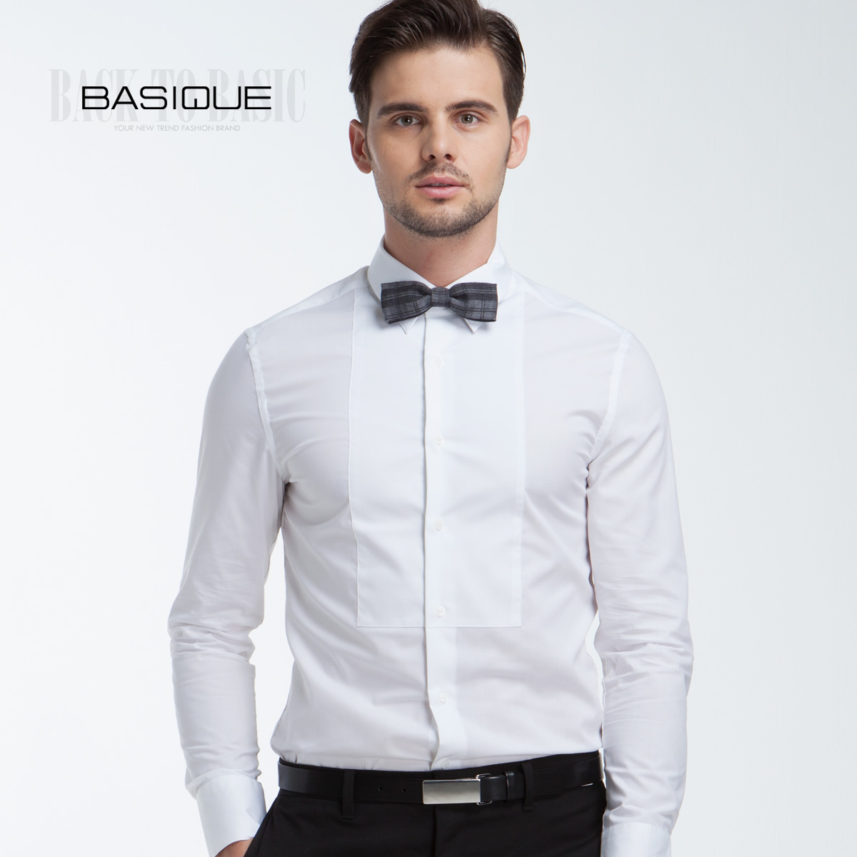 Basique book men's clothing white brief formal dress shirt slim ...