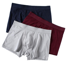 3pcs/lot Mens underwear Lycra cotton solid color Plus size boyshort loose breathable boxer 201