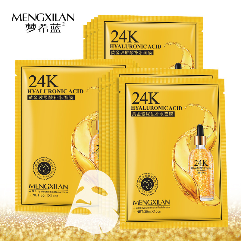 24 K Gold Hyaluronic Acid Serum Face Mask Moisturizing Oil-control Anti-Wrinkles Whitening Facial Sheet Mask Face Care
