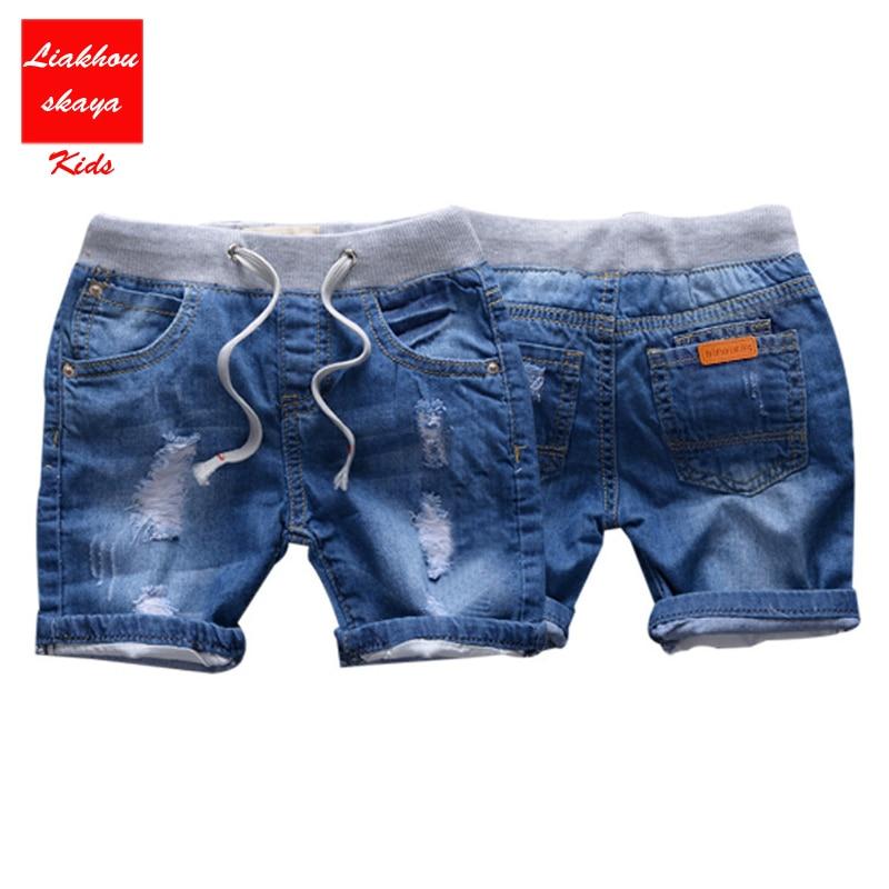 Infant Baby Boys&Girls Jeans Shorts Newborn Bebe Pants
