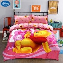 Home textile Pooh Bear Bedding Set little bear Duvet Cover  bed set lovers couple bedding bag pillowcase sheet