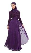 2016 Muslim Grape Evening Dresses A line Long Sleeves Squins font b Hijab b font Islamic
