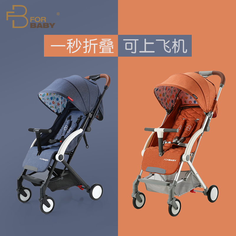 Forbaby Super Light Stroller Can Seat, Lie, Portable Umbrella, Baby Easy Folding Carriage light foldable baby stroller 3 in 1 cozy can sit and lie lathe umbrella car stroller carry bag 4 colour three wheels single seat