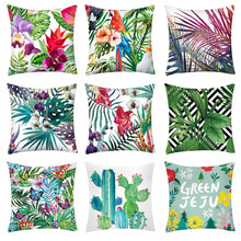 Tropical Plants Pillow Case Polyester Decorative Pillowcases Green Leaves Throw